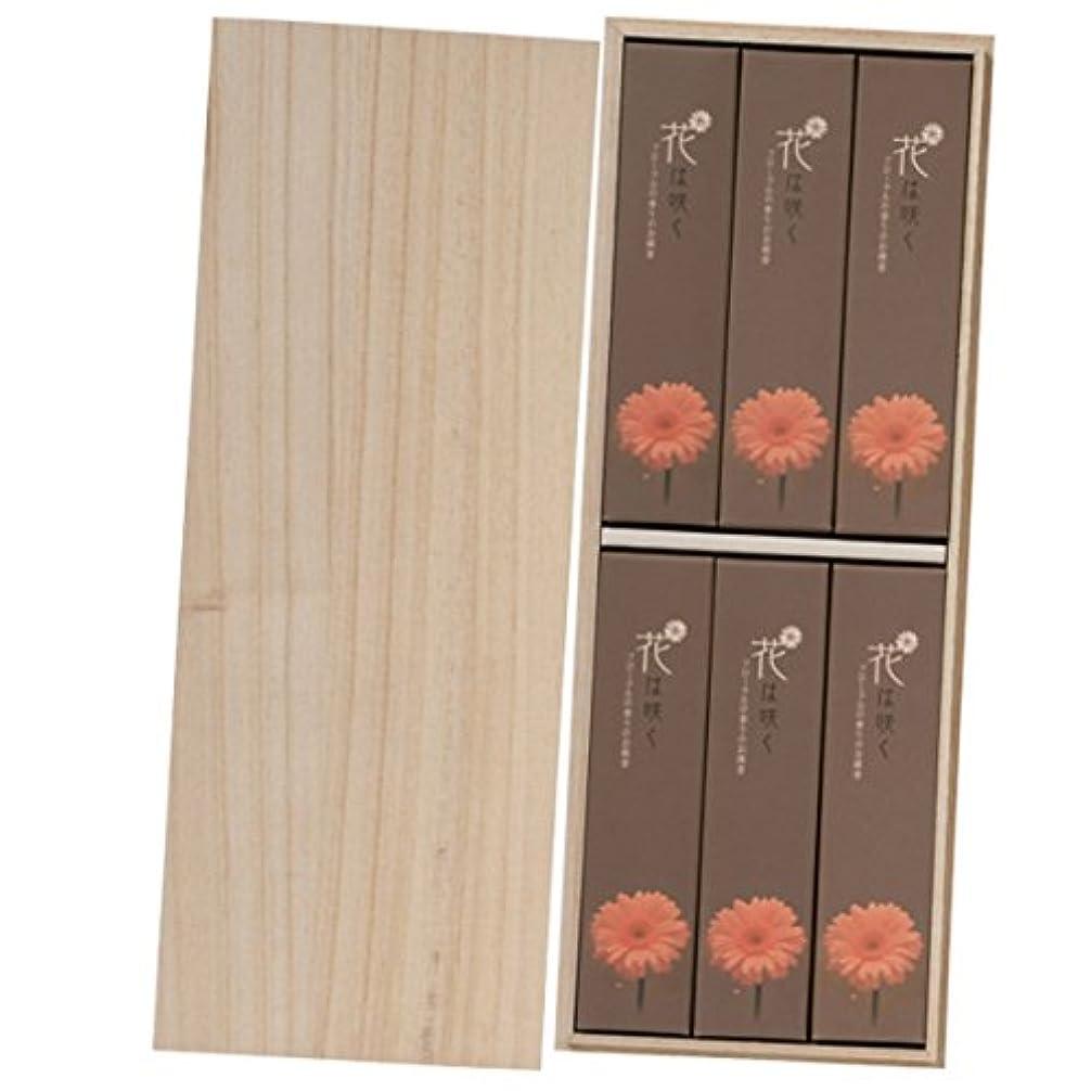 事実上ポイントペイン花は咲く(進物用桐箱入) 約30g×6箱