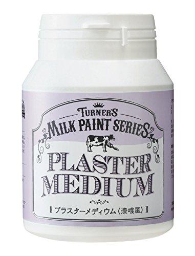 RoomClip商品情報 - ターナー色彩 メディウム ミルクペイント プラスターメディウム 200ml MK200206