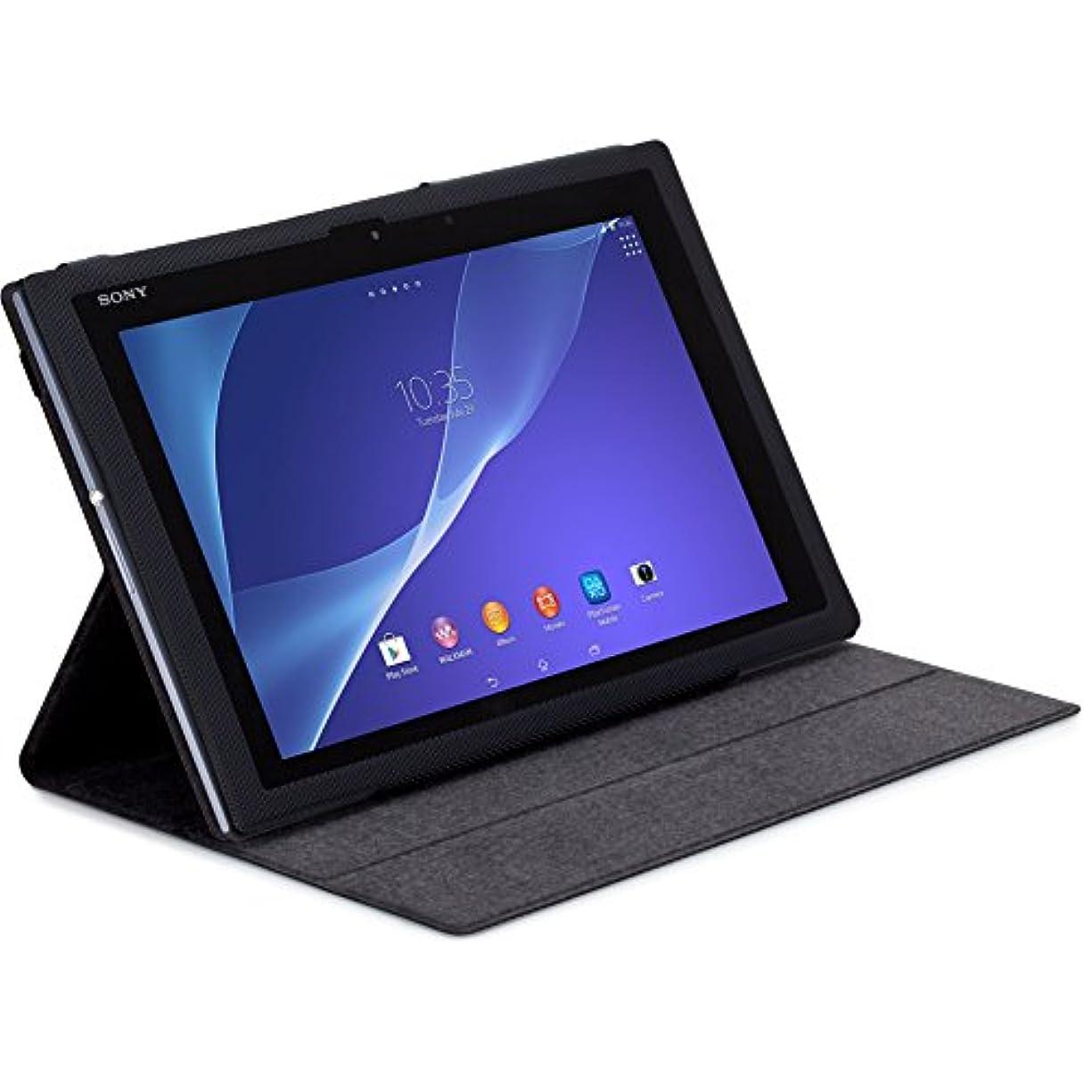ブリッジなくなるコマンドCase-Mate 日本正規品 SONY Xperia Z2 Tablet Slim Folio Case, Black ブックタイプ スリム フォリオ ケース スタンド機能つき ブラック CM031044