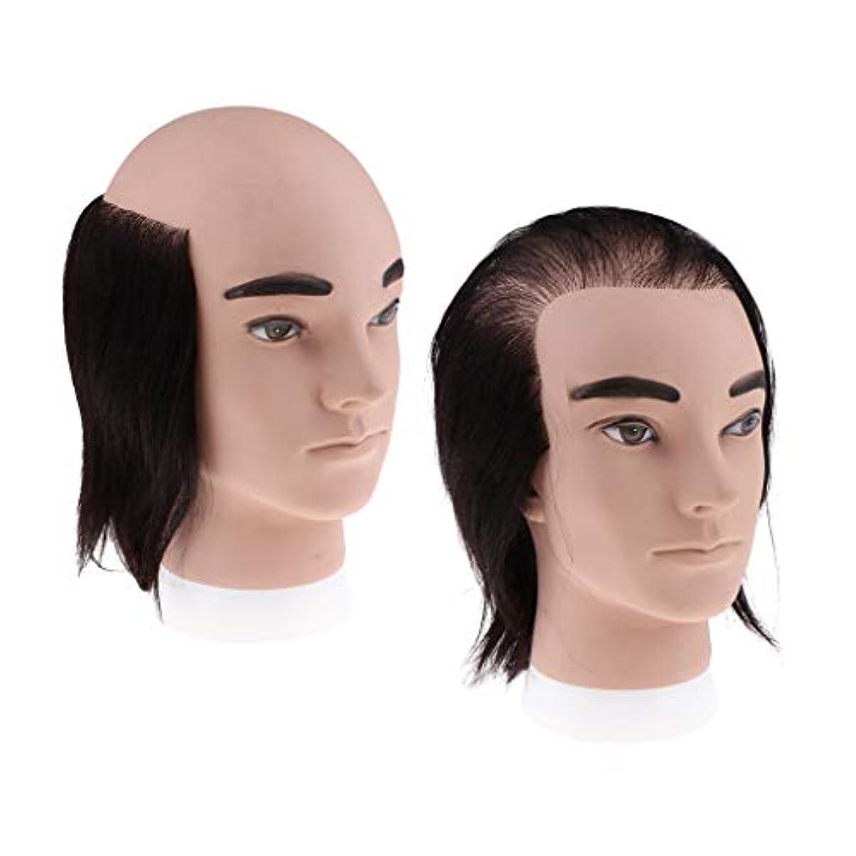 インスタンス適度な医師DYNWAVE 人間の髪の毛男性マネキンヘッド美容院サロントレーニング練習ヘッド2ピース