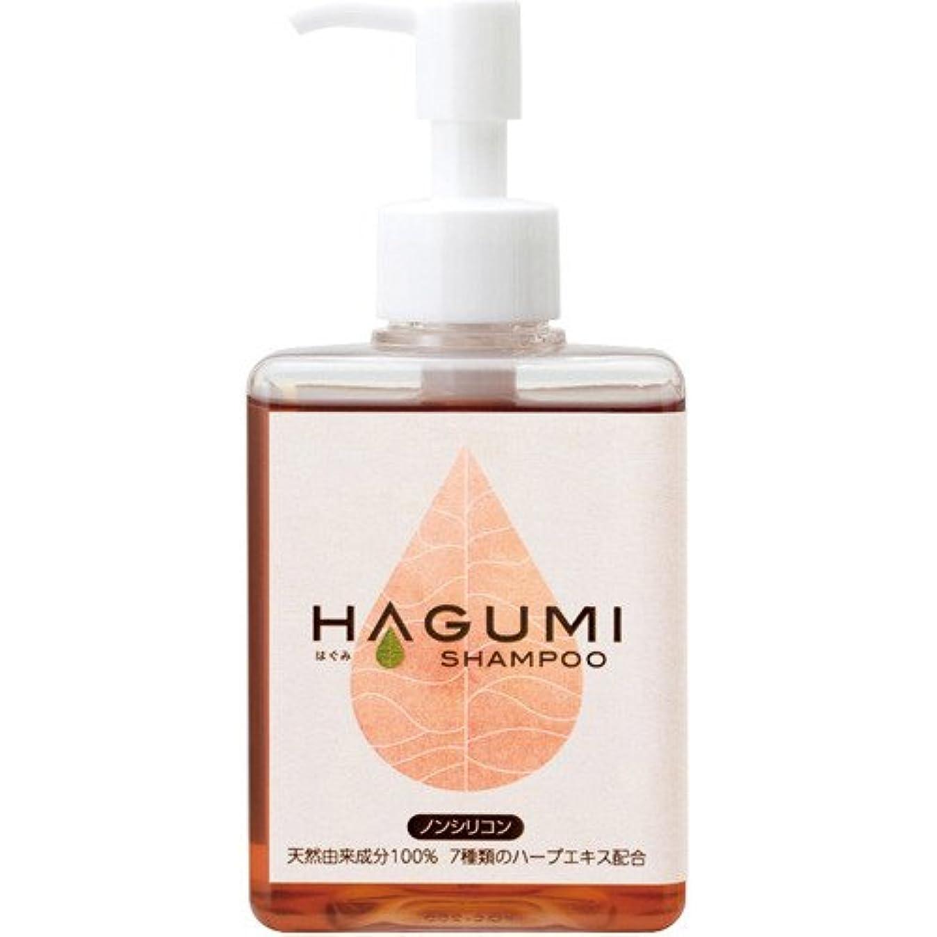 バイオリニスト呪い食物HAGUMI(ハグミ) シャンプー 200ml