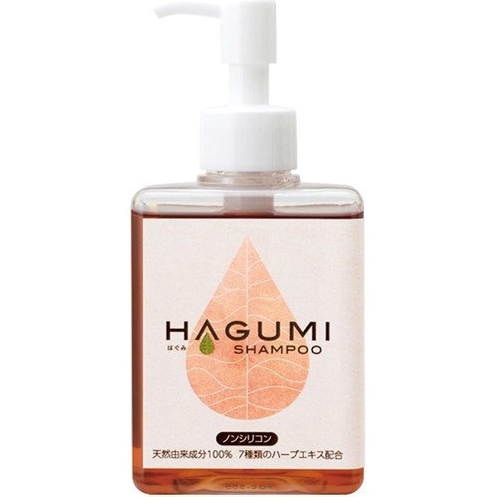 断線公爵転倒HAGUMI(ハグミ) シャンプー 200ml