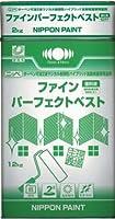 ニッペ ファインパーフェクトベスト 各色 2液 油性 弱溶剤 艶有(Jブラック 14Kgセット)