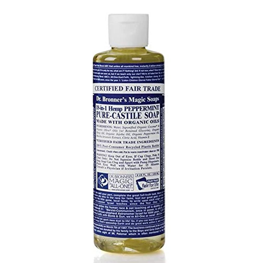 貫通する出くわす診断する[Dr Bronner] Dr。ブロナーズオーガニックペパーミントカスティーリャ液体石鹸473ミリリットル - Dr. Bronner's Organic Peppermint Castile Liquid Soap 473ml...