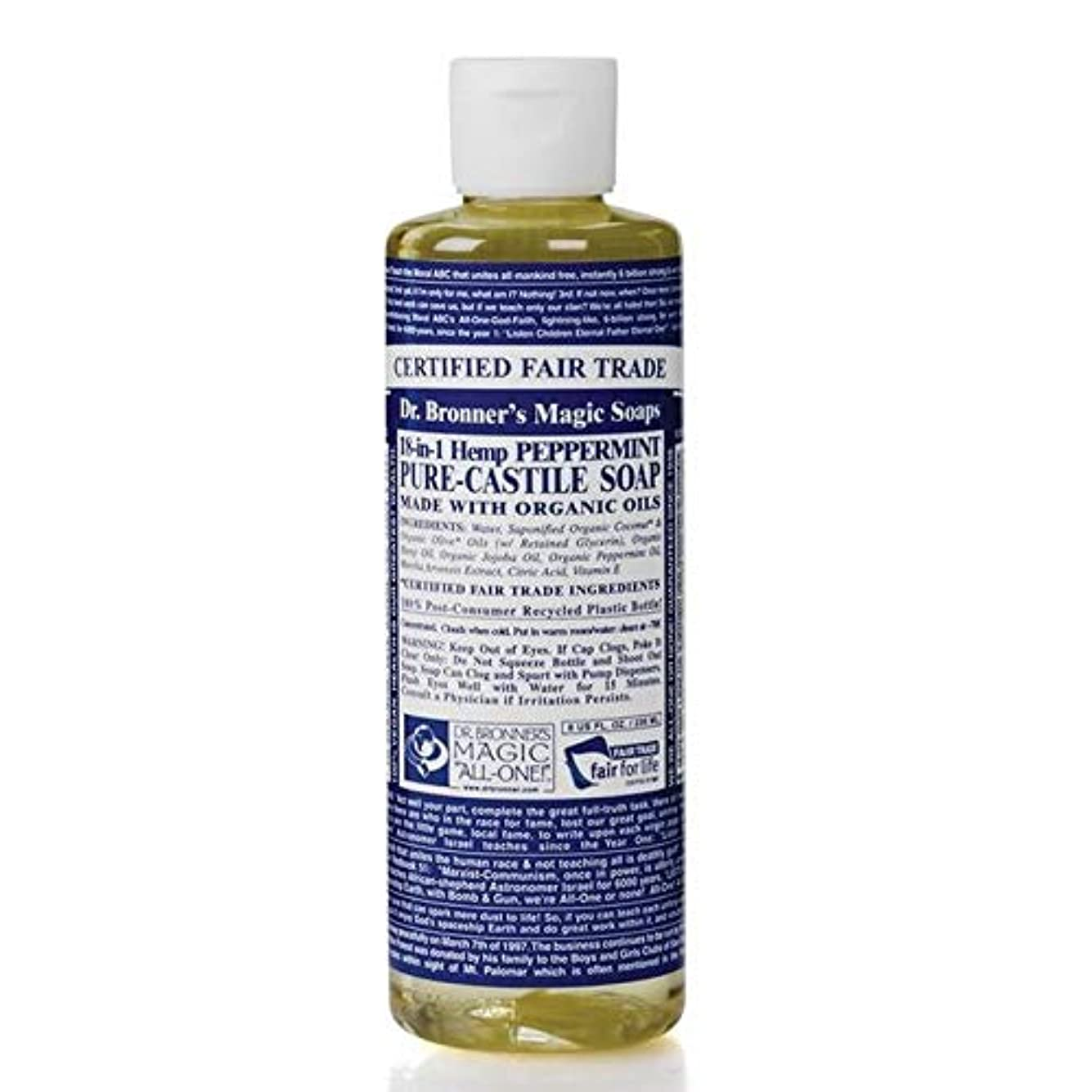 残りコスチューム聖職者[Dr Bronner] Dr。ブロナーズオーガニックペパーミントカスティーリャ液体石鹸473ミリリットル - Dr. Bronner's Organic Peppermint Castile Liquid Soap 473ml...