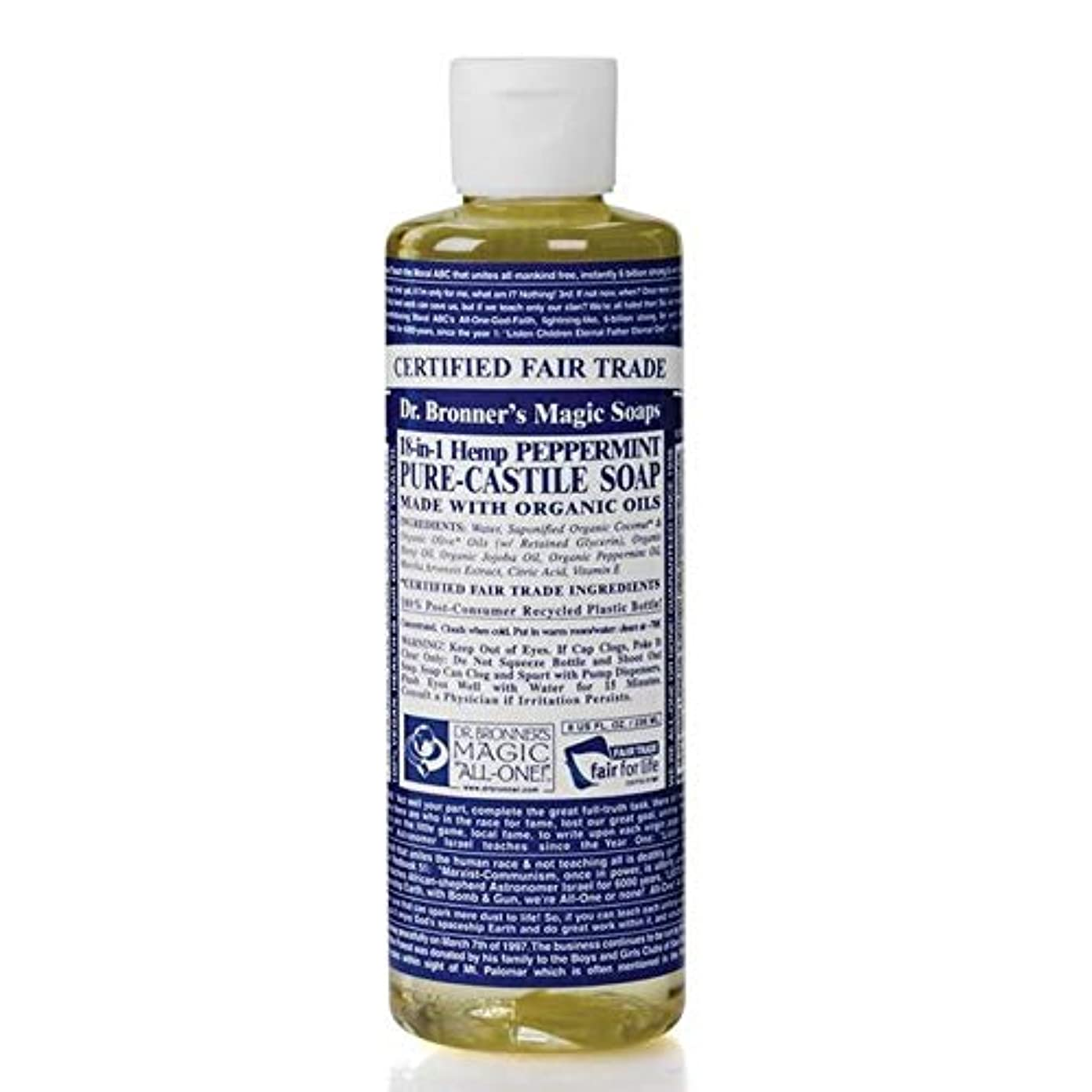 赤道大事にする四回[Dr Bronner] Dr。ブロナーズオーガニックペパーミントカスティーリャ液体石鹸473ミリリットル - Dr. Bronner's Organic Peppermint Castile Liquid Soap 473ml...