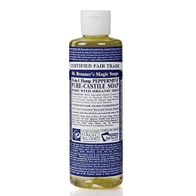 強制的毒少年[Dr Bronner] Dr。ブロナーズオーガニックペパーミントカスティーリャ液体石鹸473ミリリットル - Dr. Bronner's Organic Peppermint Castile Liquid Soap 473ml...