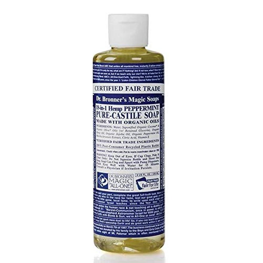 交換あいまい報いる[Dr Bronner] Dr。ブロナーズオーガニックペパーミントカスティーリャ液体石鹸473ミリリットル - Dr. Bronner's Organic Peppermint Castile Liquid Soap 473ml...