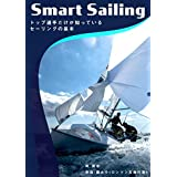 Smart Sailing(第2版)