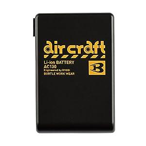 BURTLE バートル エアークラフト用 リチウムイオンバッテリー AC130 35 ブラック