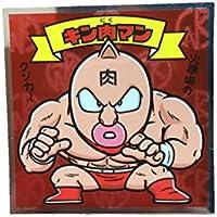 ロッテ 肉リマン チョコ シール ステッカー 赤コーナー No.01 キン肉マン
