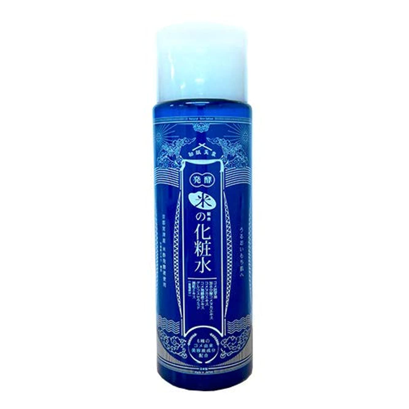 遠征ガス周術期和肌美泉 発酵•米配合の化粧水 180ml