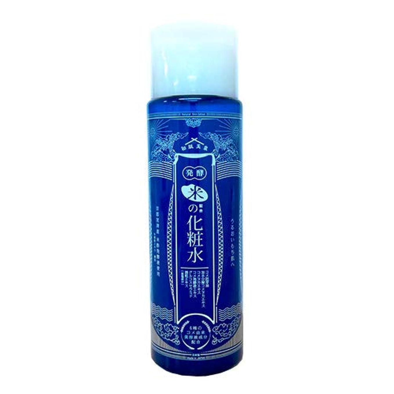 びっくりする冷淡な和肌美泉 発酵•米配合の化粧水 180ml