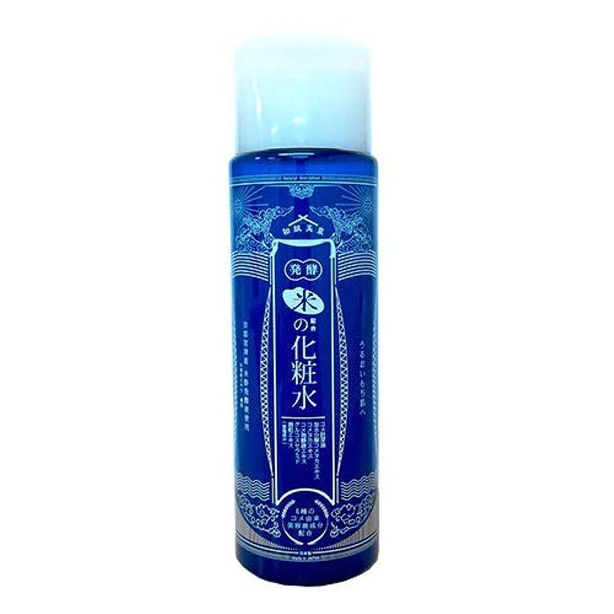姿勢首尾一貫した住人和肌美泉 発酵•米配合の化粧水 180ml