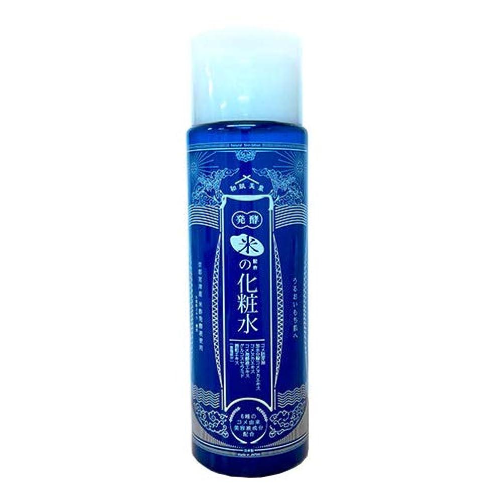 和肌美泉 発酵•米配合の化粧水 180ml