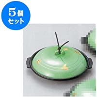 5個セット アルミ製品 陶板(金彩?緑)浅型 [21.5 x 19 x 8cm] 直火 【料亭 旅館 和食器 飲食店 業務用 器 食器】