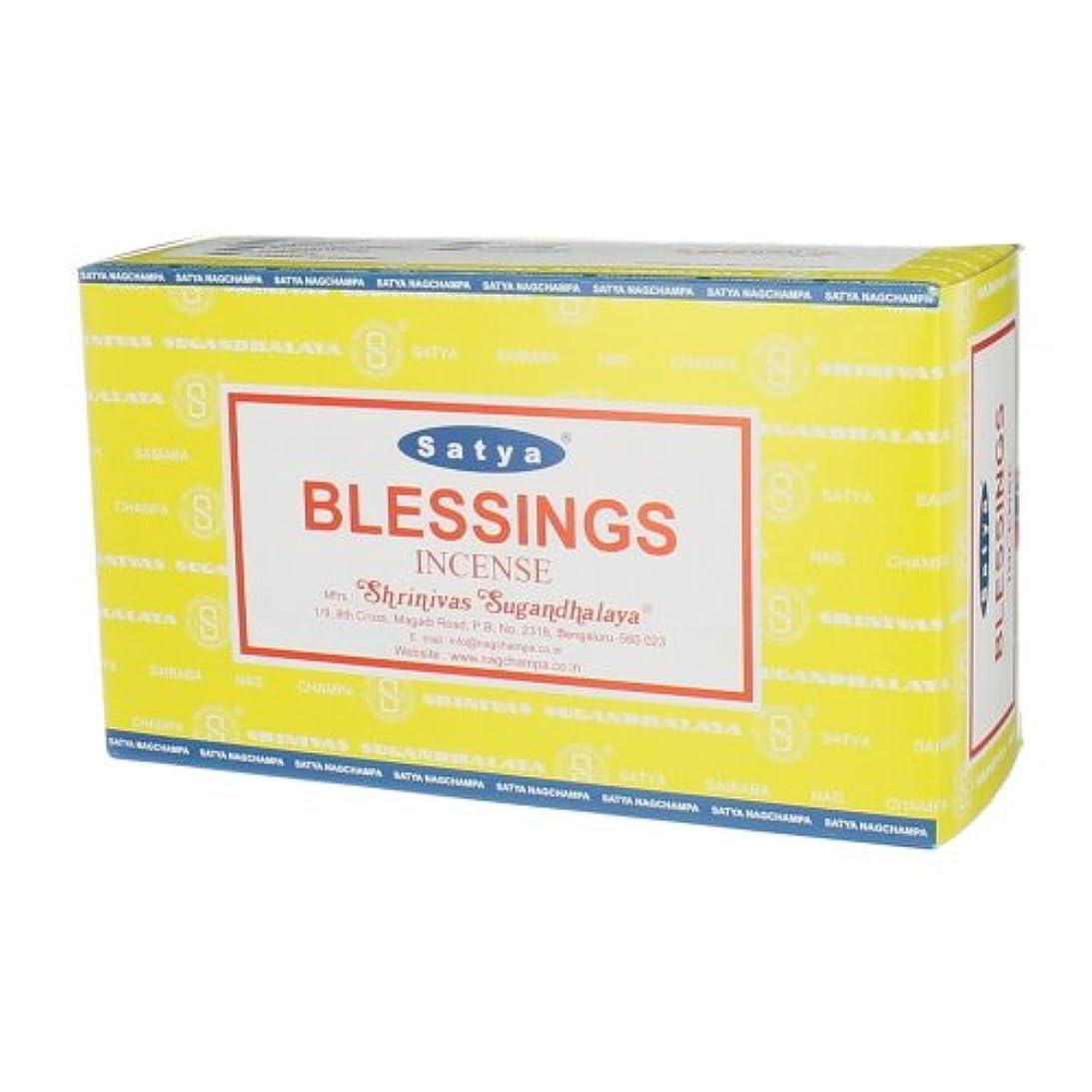 サイトライン火山学ミニチュアSatya Nag Champa Blessings Incense Sticks - Box 12 Packs by Satya