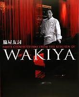 日本語版 WAKIYA