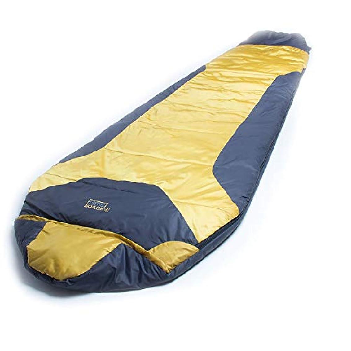 お風呂を持っている不測の事態くつろぎROVOR Tabei 52 Degree Mummy Backpacking Sleeping Bag with Included Stuff Sack | The Tabei Sleeping Bags for Adults Have a 52 Degree Comfort Rating [並行輸入品]
