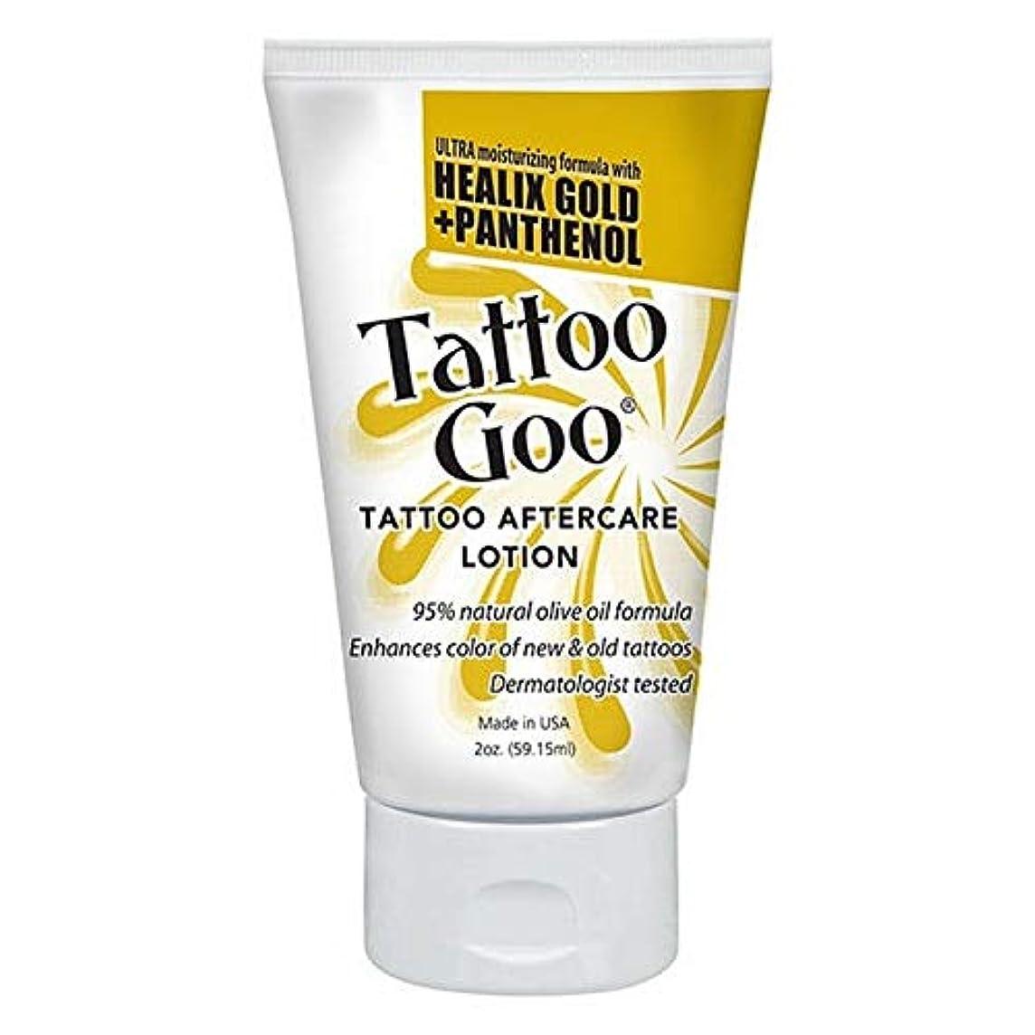 深くサスペンドジャグリング[Tattoo Goo ] タトゥーグー?ローションとHealix金及びパンテノールの2オンス - Tattoo Goo ? Lotion and Healix Gold and Panthenol 2oz [並行輸入品]
