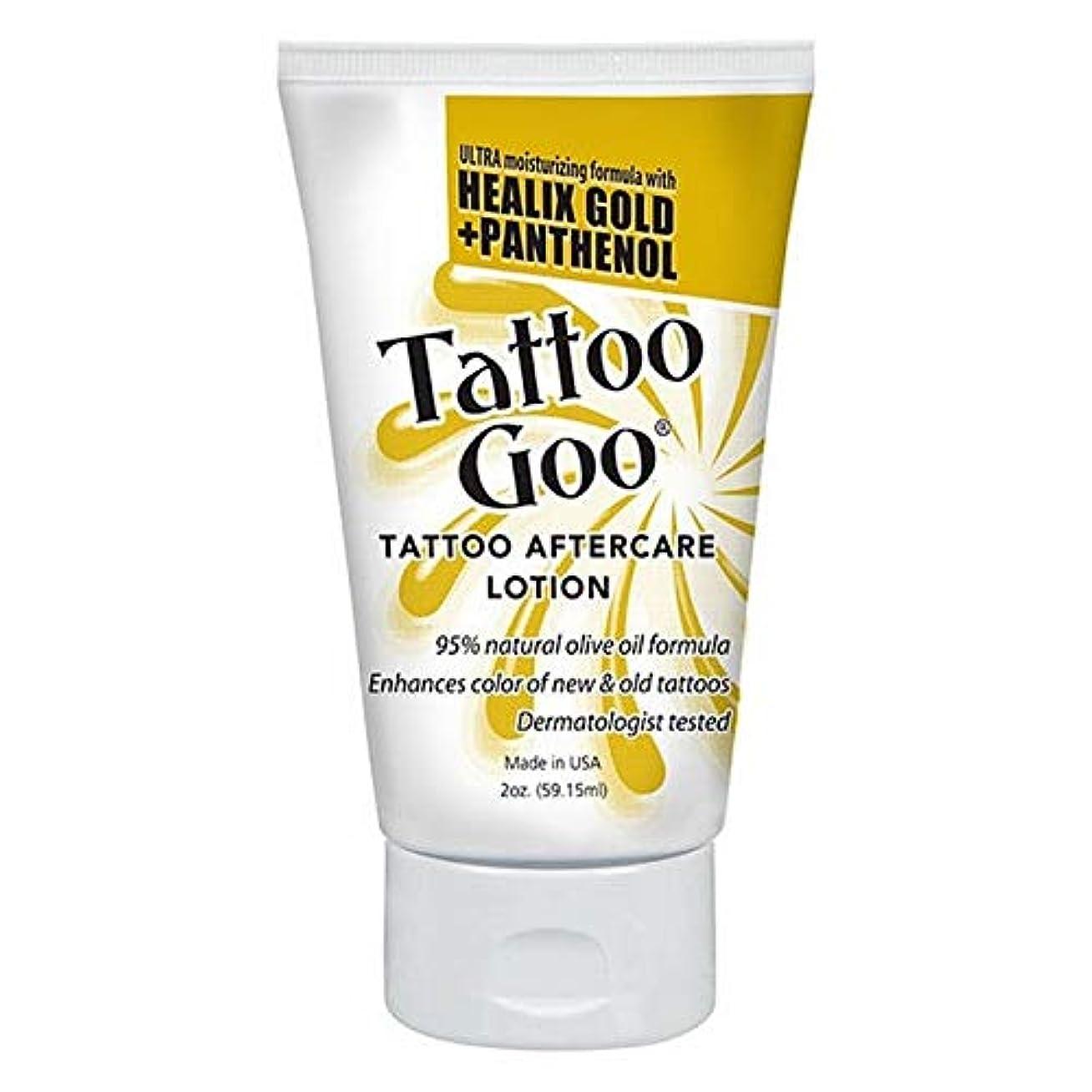 今後摂氏がっかりした[Tattoo Goo ] タトゥーグー?ローションとHealix金及びパンテノールの2オンス - Tattoo Goo ? Lotion and Healix Gold and Panthenol 2oz [並行輸入品]