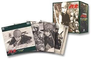 忍者部隊 月光 DVD-BOX 其の壱:ブラック団篇