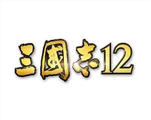 三國志12 PREMIUM BOX - PS3