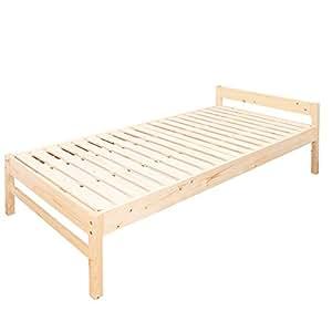 【JAJAN】天然木すのこベッド【アブサロム】シングルベッド ナチュラル[三段階高さ調整・選べる3カラー][耐荷重150kg]