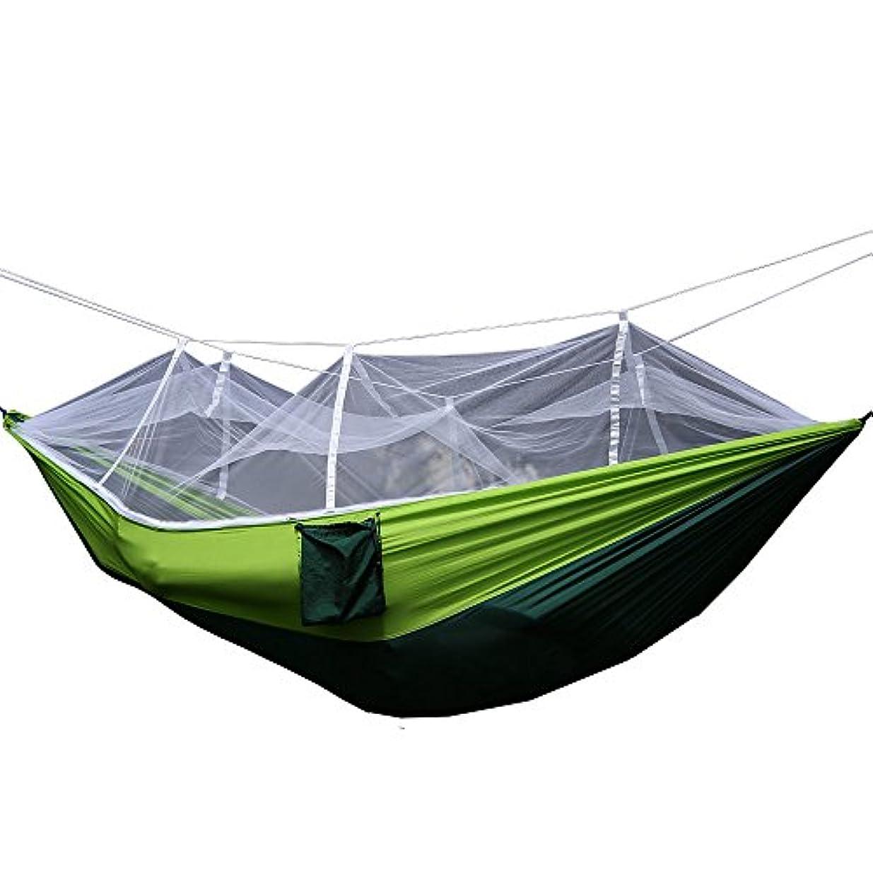 剥ぎ取る市場急降下テントハンモックダブル屋外キャンプの防蚊ライトはナイロン掛かる椅子を引き裂くことを防ぎます