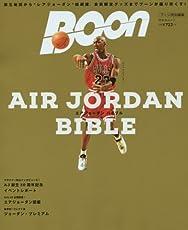 AIR JORDAN BIBLE エアジョーダン バイブル(祥伝社ムック)
