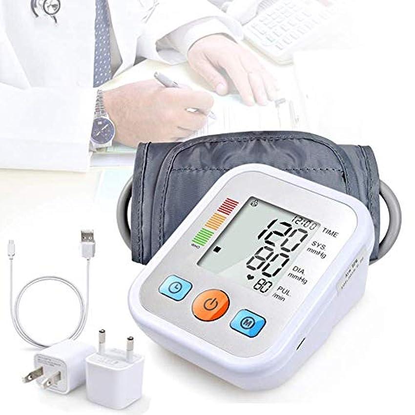 暗黙性差別下位上腕血圧モニター、家庭用のポータブル大画面デジタル血圧モニター、健康モニタリング用の調整可能な手首カフ、A