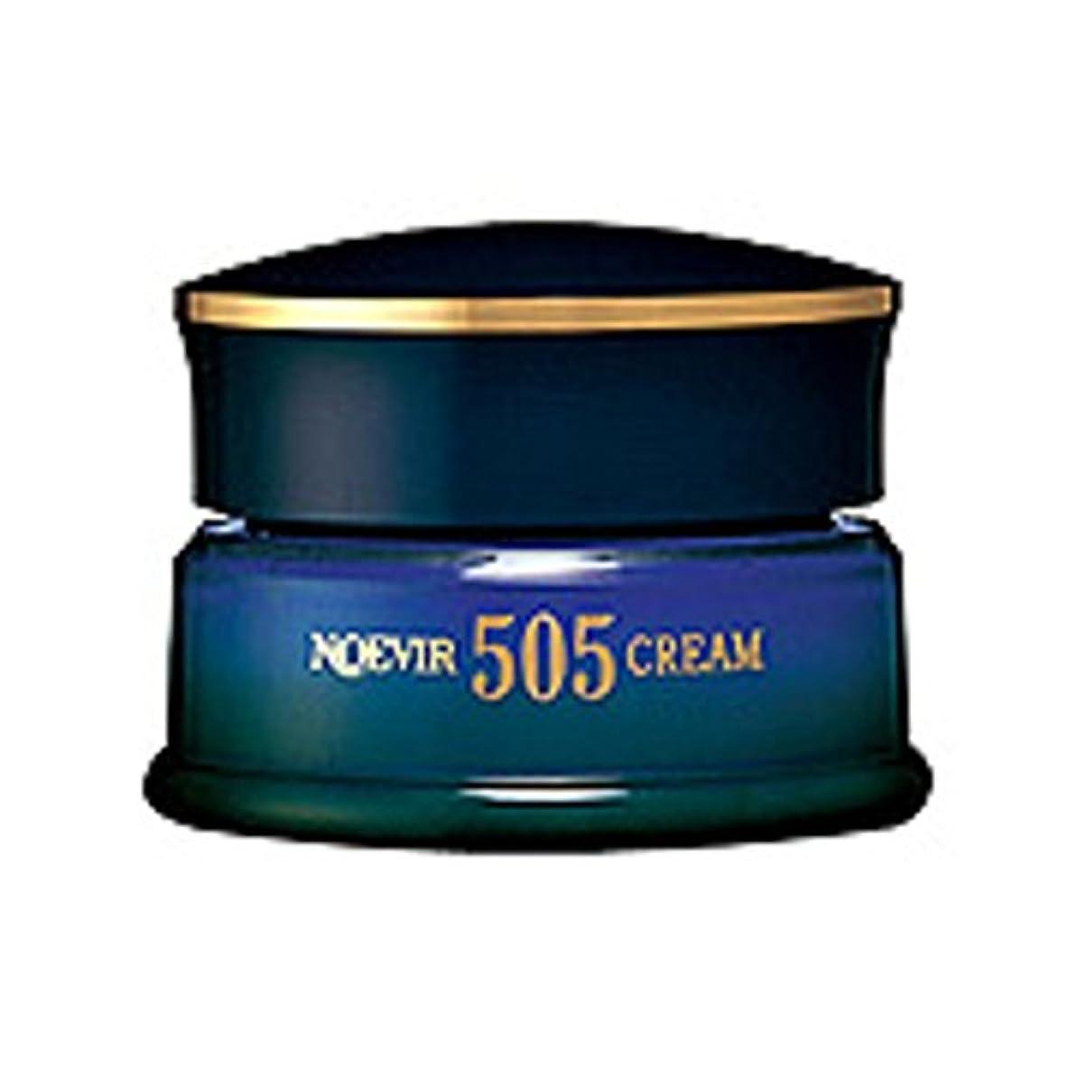 免除留まる禁止するノエビア 505 薬用クリーム 30g