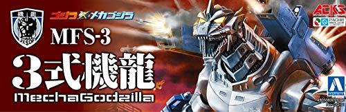 青島文化教材社 ゴジラ×メカゴジラ MFS-3 3式機龍 全高約24cm 色分け済みプラモデル GO-01