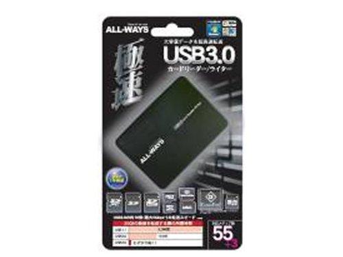 ALLWAYS/オールウェイズ USB3.0対応 外付けカードリーダー ブラック CRU30B-AW