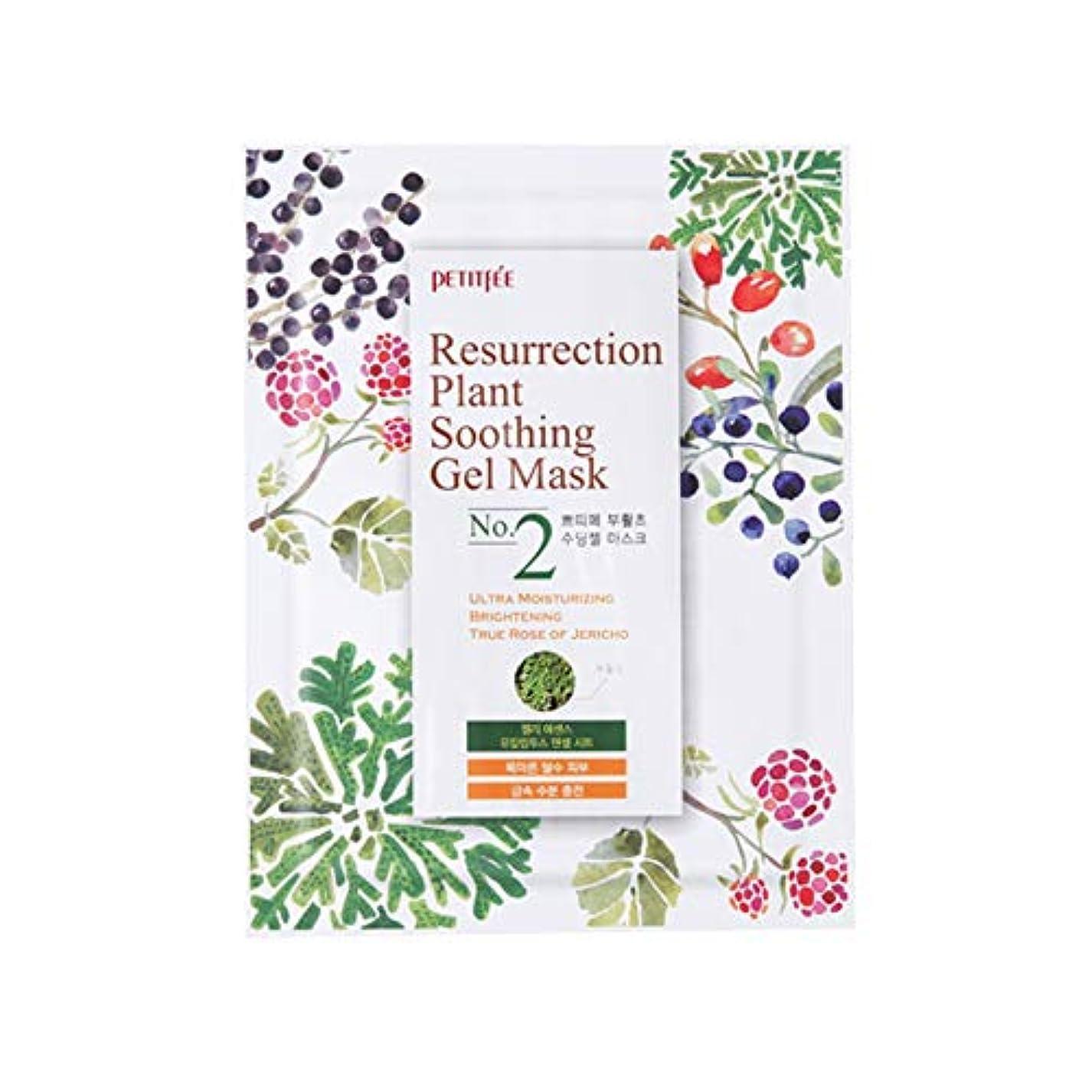 くちばし探す温かいPETITFEE (プチペ) 復活植物スージングジェルマスク30gx10P (保湿) / Resurrection Plant Soothing Gel Mask