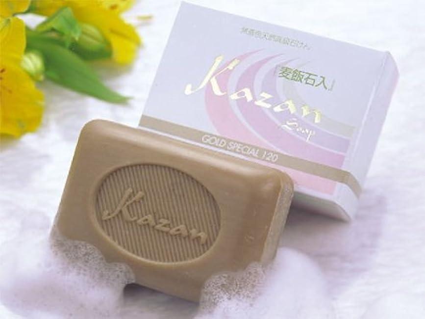 マラウイ対応する傾くカザンソープ 120g