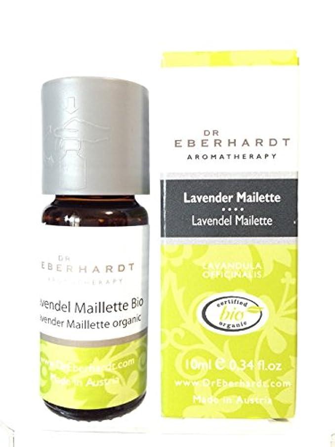 不正直暗黙食事を調理するDRエバーハルト精油 ラベンダー10ml(bioオーガニック) Lavender Mailette