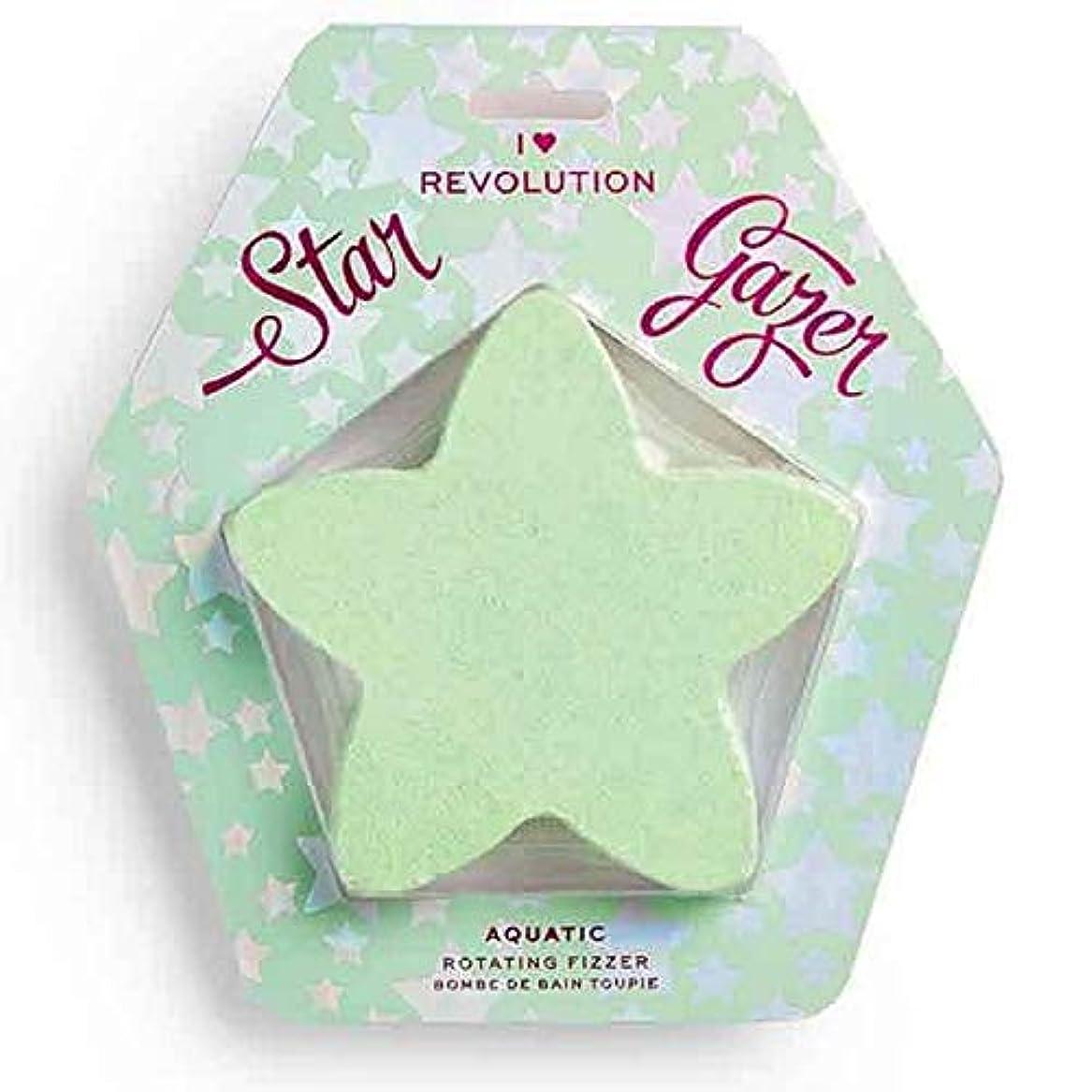 ジャグリングワームアルファベット順[I Heart Revolution ] 私の心の革命スターゲイザー - I Heart Revolution Stargazer [並行輸入品]
