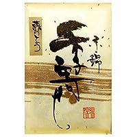 季寄せ 蕗のとう(ふきのとう) 100g (71049-621-49)