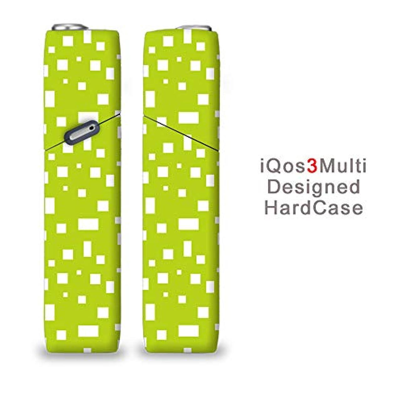 完全国内受注生産 iQOS3マルチ用 アイコス3マルチ用 熱転写全面印刷 テクスチャー グリーン 加熱式タバコ 電子タバコ 禁煙サポート アクセサリー プラスティックケース ハードケース 日本製