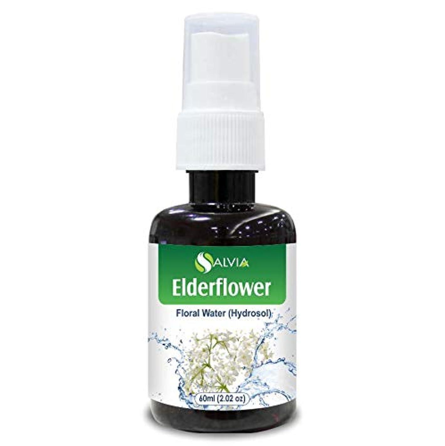 勝利したコンパクト仮称Elderflower Floral Water 60ml (Hydrosol) 100% Pure And Natural