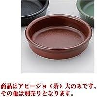 陶板 アヒージョ(茶)大 [14 x 3.3cm] 直火 料亭 旅館 和食器 飲食店 業務用