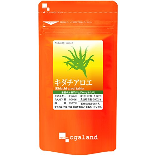 お徳用キダチアロエ粒 (270粒/約3ヶ月分)