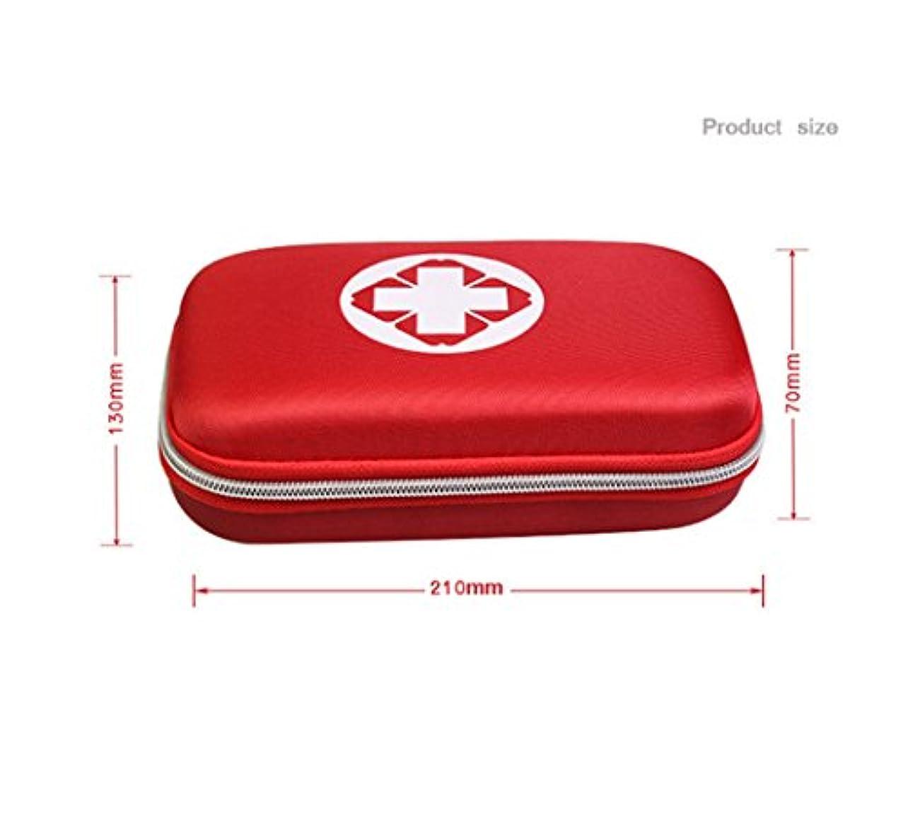 ジェム状況かけがえのないCarejoy 救急箱  緊急救急バッグ ファーストエイドキット  アウトドアスポーツ旅行キャンプ  緊急サバイバル   防災用 携帯