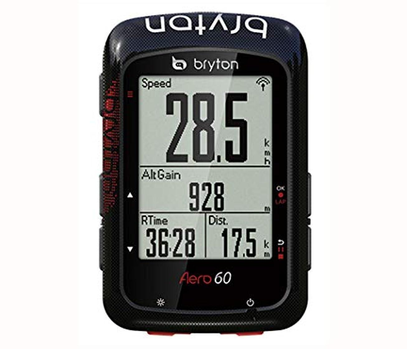 深さ日記全くBRYTON(ブライトン) AERO 60E(エアロ60E) GPSサイクルコンピューター (単体:センサー類別売) TB0F0AE060EBLK
