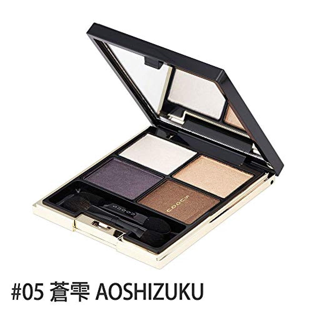 側溝受賞ジュニアSUQQU(スック) デザイニング カラー アイズ #05 蒼雫 AOSHIZUKU [並行輸入品]