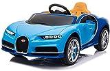 完成車!組立済みで発送 電動乗用ラジコン ブガッティ・シロン(BUGATTI CHIRON) Wモーター&大型バッテリー 正規ライセンス ペダルとプロポで操作可能な電動ラジコンカー 乗用玩具 子供が乗れるラジコンカー 電動乗用玩具 [HL318] (ブルー)