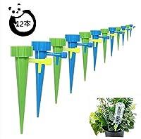 8b4cf7f1e3 ペットボトル自動水やり器 Javen 鉢植え 水やり当番 調整 おまかせ給水キャップ 12