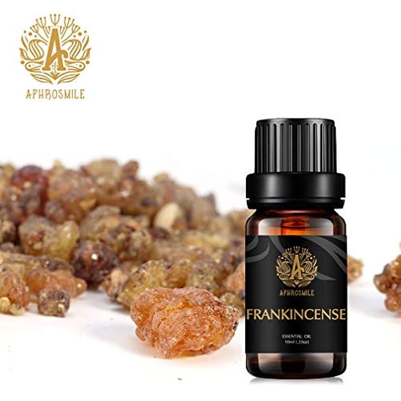 ボート侵入する動機フランキンセンスエッセンシャルオイル、100%純粋なアロマセラピーのエッセンシャルオイルであるフランキンセンスの香りが筋肉の痛みや痛みを和らげます、治療上の等級の精油のFrankincenseの芳香為に拡散器、マッサージ、加湿器、毎日の心配、0.33オンス-10ml
