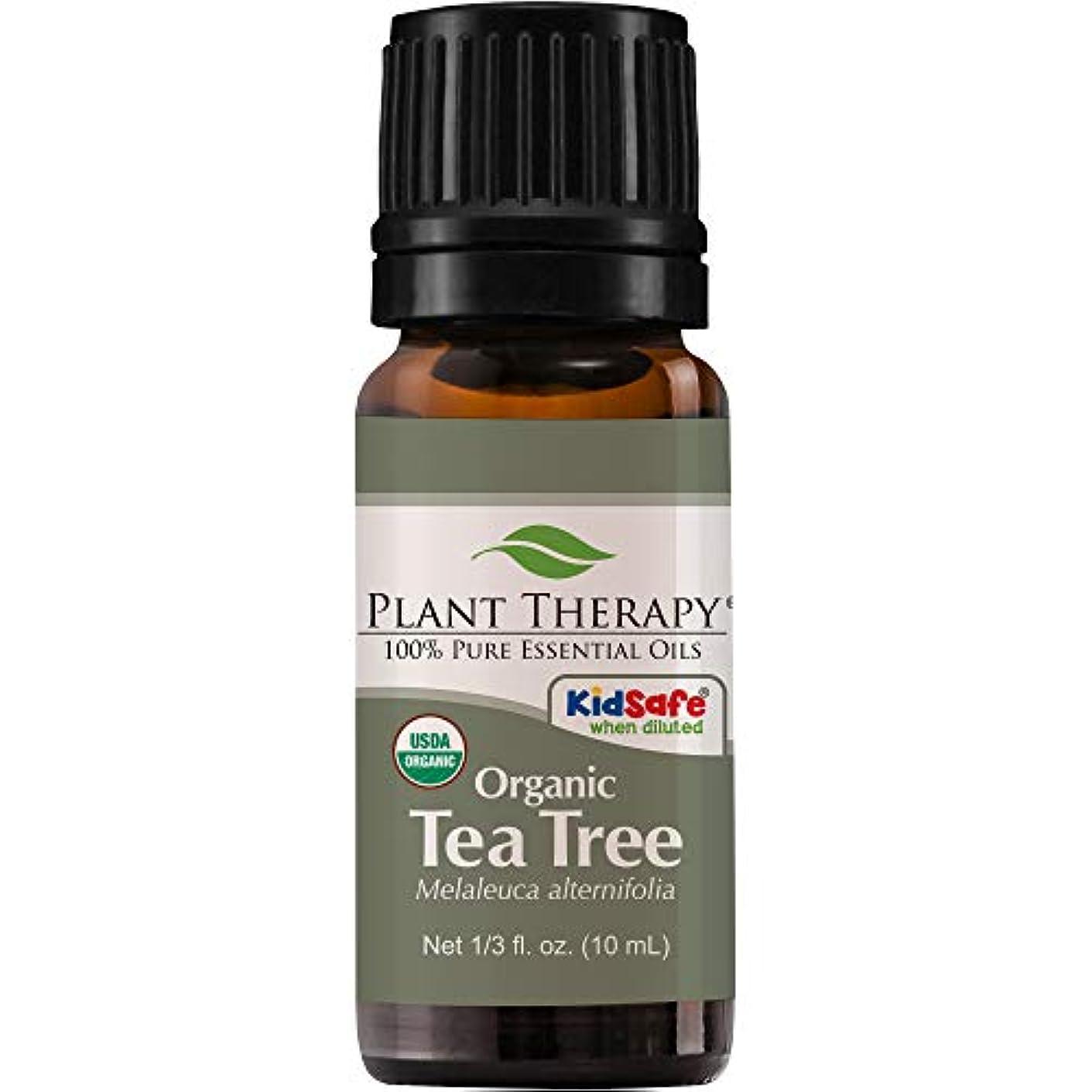 永遠のパニック芸術Plant Therapy Essential Oils (プラントセラピー エッセンシャルオイル) オーガニック ティーツリー (メラルーカ) エッセンシャルオイル